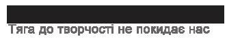 foto.victana.lviv.ua